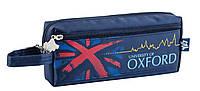 """Пенал """"Oxford"""" YES 531404"""