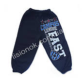Спортивные штаны с начесом Fast, 86-92см