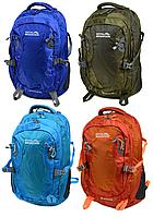 Туристический рюкзак Royal Mountain 8463 чехол-дождевик в комплекте