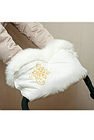 Муфта для коляски белая с опушкой опт
