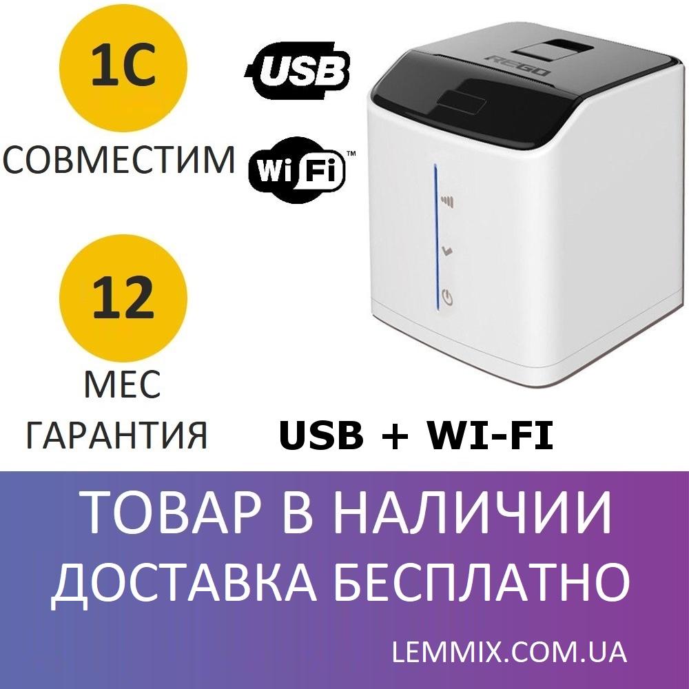 Принтер чеков Rego RG-P58D USB + Wi-Fi, фото 1