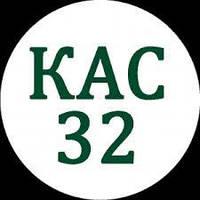 КАС-32 пр. Украина (50л\66кг)