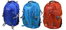 Туристический рюкзак Royal Mountain 8437 нейлоновый чехол-дождевик в комплекте