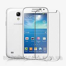 Защитное стекло Samsung S4 mini