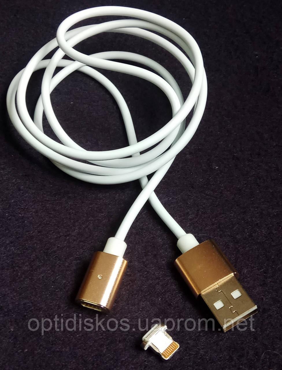 Кабель магнитный USB-lightning для Iphone