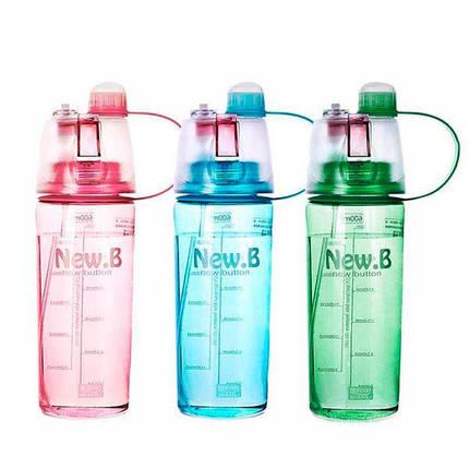 Спортивная бутылка New B с распылителем 400мл шейкер спортивная бутылка, фото 2