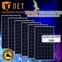 Солнечные батареи JASolar 60-275 / 5BB
