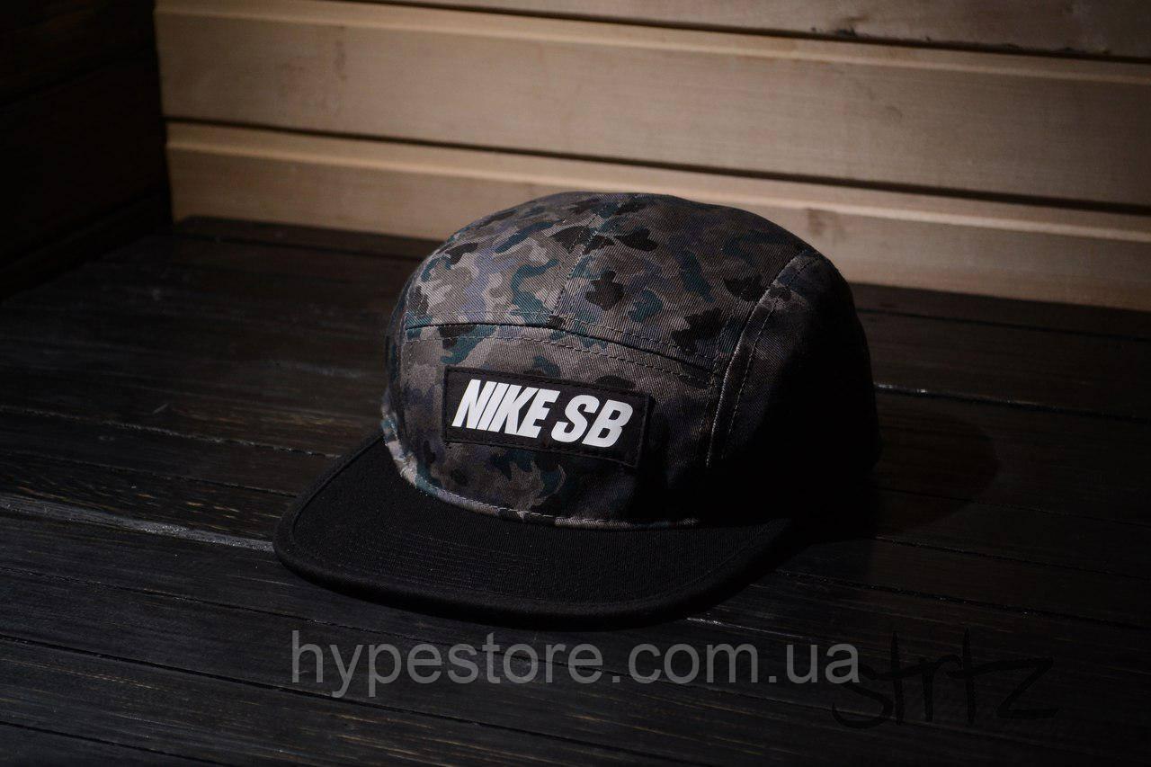 Пятипанельная кепка-снепбек Nike SB (камуфляжного цвета), Реплика
