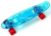 Скейт Penny Board BLUE с музыкой и с LED-подсветкой и светящимися колесами