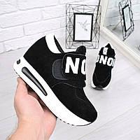 Кроссовки женские Love липучка черные 4573, спортивная обувь