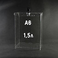 Ящик для пожертвований с замком 110/170/80мм 1,5литра, под формат А6