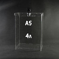 Ящик для пожертвований с замком 160/230/110мм 4литра, под формат А5
