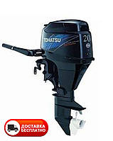 Четырехтактный лодочный мотор Tohatsu MFS20 CS(навесной бензомотор, бензиновый мотор)