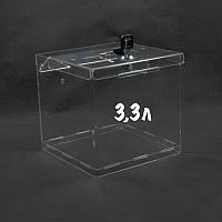 Ящик для пожертвований с замком 150/150/150мм 3,3литра