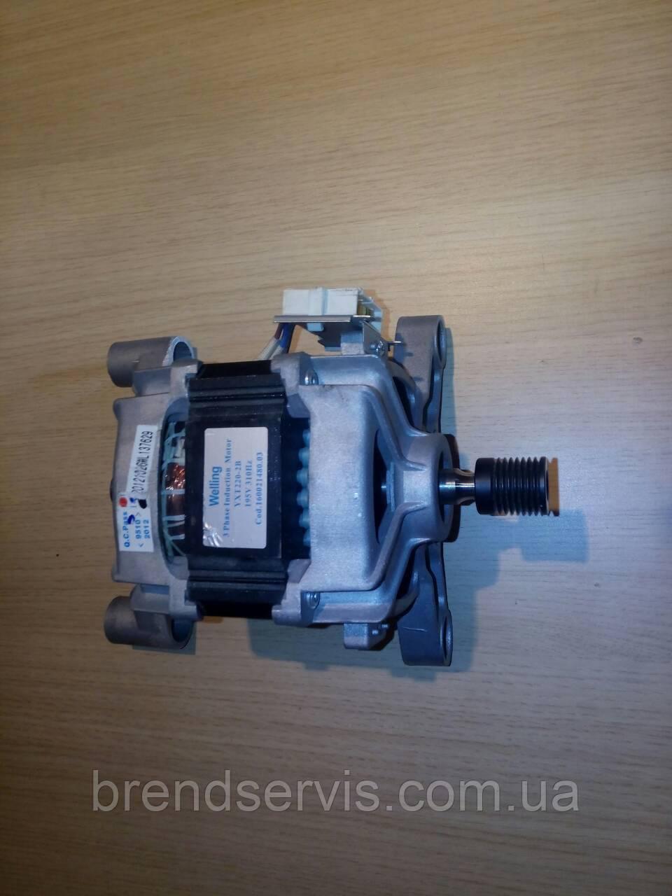 Мотор для стиральной машины Samsung, DC31-00123D