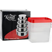 Набор контейнеров Krauff 26-212-003 (002)