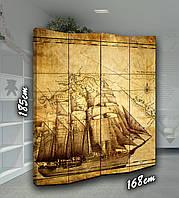 Ширма двусторонняя Корабль 4 створки, фото 1