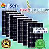 Солнечные батареи Risen-72-345M/4 BB