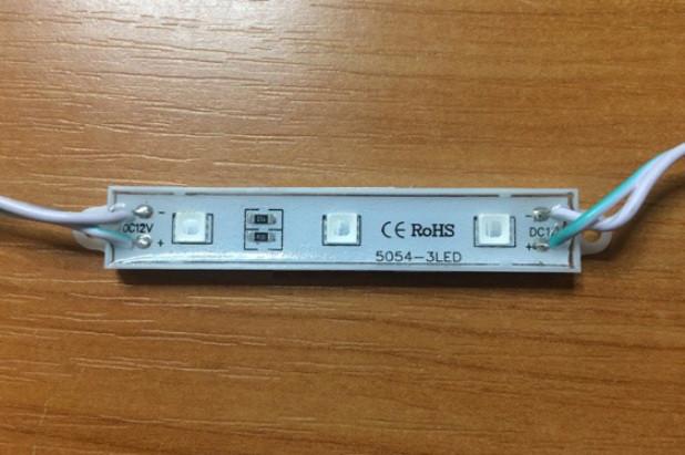 Светодиодный модуль SMD 5054 3 светодиода 120* зеленый IP65 Код.58689