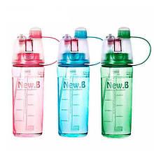 Спортивна пляшка для напоїв New B з розпилювачем 600 мл для спортзалу і прогулянок пляшечка