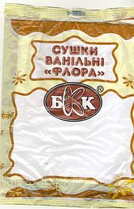 Пакеты полипропиленовые с рисунком