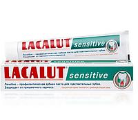 Зубная паста LACALUT sensitive , 75мл