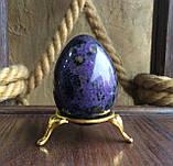 Яйцо из чароита 5,5 см. (L), фото 3