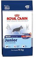 Корм Royal Canin (Роял Канин) MAXI JUNIOR  для щенков в возрасте от 2 до 12 месяцев 15 кг