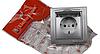 Розетка с крышкой серебро Enzo