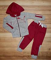 Детский спортивный костюм Пума 80/104 р