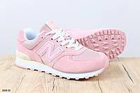 Розовые кроссовки New Balance 574 женские