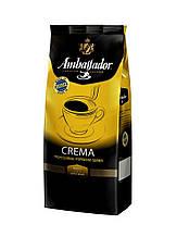 Кофе Ambassador СREMA зерно  1 кг