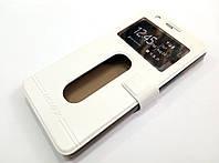 Чехол книжка с окошками momax для Lenovo K3 Note / A7000 белый