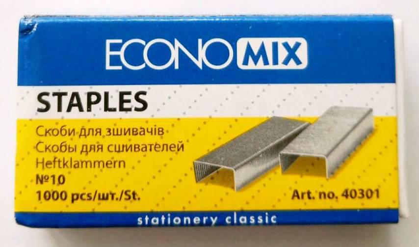 Скобы для степлера Экономикс/ Economix 10 х 5 1000 шт