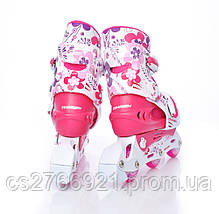 Рол-ві розсувні FLOWER Baby skate (компл), фото 3