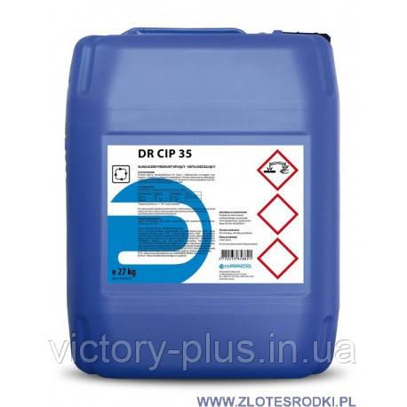 Моющее средство Dr Cip 35