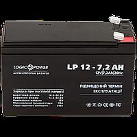Аккумулятор кислотный для ИБП LP 12 - 7,2 AH