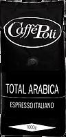 Итальянский кофе в зернах Caffe Poli 100% Arabica