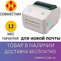 Термопринтер печати этикеток Xprinter XP-450B (для Новой Почты), фото 1