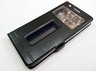 Чехол книжка с окошками momax для Lenovo K3 Note / A7000 черный