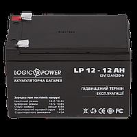 Аккумулятор кислотный для ИБП LP 12 - 12 AH