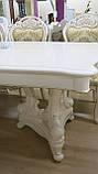 Стол обеденный 8697 белый 1800(+600), фото 2