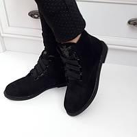 Выгодные предложения на Жіночі черевики оптом в Украине. Сравнить ... ecf452e57055d