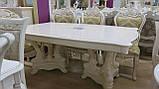 Стол обеденный 8697 белый 1800(+600), фото 3