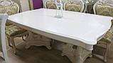 Стол обеденный 8697 белый 1800(+600), фото 4