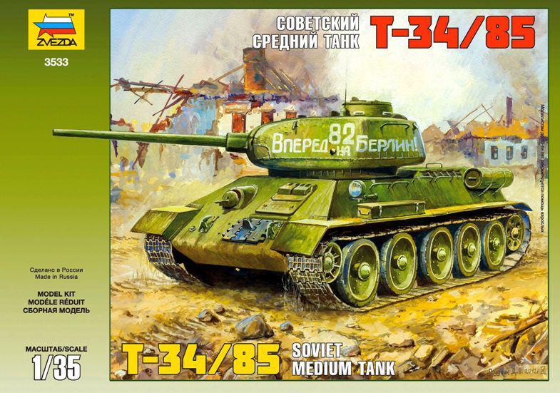 Модель советского танка T-34/85. 1/35 ZVEZDA 3533