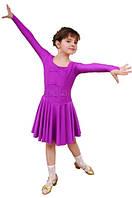 Рейтинговое платье (бейсик)