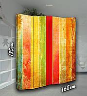 Ширма двусторонняя Ретро цвета 4 створки, фото 1