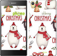 """Чехол на Sony Xperia Z5 Merry Christmas """"4106c-274-571"""""""