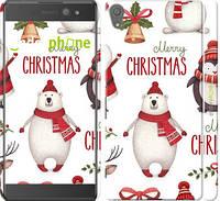 "Чехол на Sony Xperia XA Ultra Dual F3212 Merry Christmas ""4106c-391-571"""